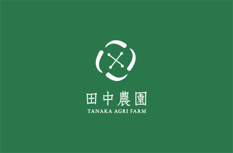 田中 久惠
