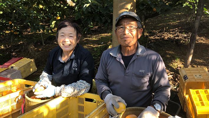 Tanaka Agri Farm Team